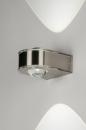 bekijk wandlamp-10087-modern-glas-staal_rvs