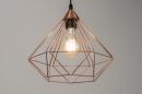 hanglamp-10214-modern-eigentijds_klassiek-landelijk_rustiek-koper-roodkoper-metaal-rond