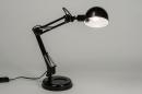 tafellamp-10345-modern-industrie-look-metaal-zwart-rond