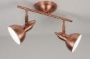 bekijk plafondlamp-10439-metaal-rond-langwerpig