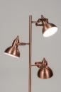 bekijk vloerlamp-10440-modern-klassiek-retro-metaal-rond