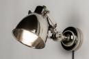 bekijk wandlamp-10477-retro-industrie-look-metaal-rond
