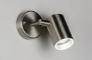 bekijk spot-10635-modern-staal_-_rvs-rond