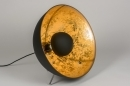 bekijk tafellamp-11064-modern-design-industrie-look-zwart-mat-metaal-rond