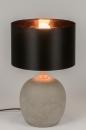 bekijk tafellamp-11141-modern-eigentijds_klassiek-landelijk-rustiek-stoer-raw-betongrijs-roodkoper-zwart-beton-stof-rond
