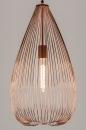 bekijk hanglamp-11165-modern-eigentijds_klassiek-landelijk-rustiek-koper-roodkoper-metaal-rond