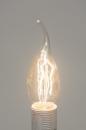 bekijk lichtbron-112-klassiek-retro-industrie-look