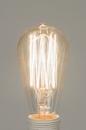 bekijk lichtbron-117