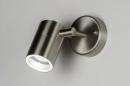 bekijk spot-30193-modern-staal_-_rvs-rond