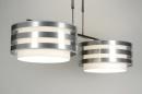 bekijk hanglamp-30413-modern-wit-stof-rond-langwerpig