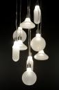hanglamp-71627-eindereeks-modern-eigentijds_klassiek-landelijk_rustiek-design-retro-glas-mat_glas-rond
