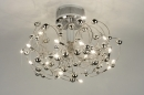 plafondlamp-71926-modern-design-metaal-rond