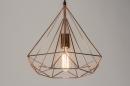 bekijk hanglamp-72266-modern-eigentijds_klassiek-landelijk-rustiek-koper-roodkoper-metaal-rond