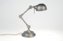 Regardez larticle Lampes de bureau/Lampe de bureau: 82500