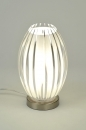 bekijk tafellamp-85641-modern-glas-mat_glas-kunststof-staal_-_rvs-rond