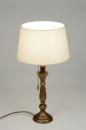 tafellamp-88887-klassiek-brons-kunststof-stof-creme-rond