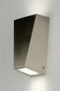wandlamp-88947-modern-design-glas-wit_opaalglas-staal_rvs-rechthoekig