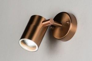 plafondlamp 10093: modern, eigentijds klassiek, landelijk, rustiek