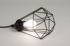 tafellamp 10230: modern, metaal, zwart
