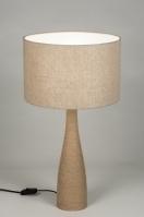 tafellamp 10267: modern, stof, rond