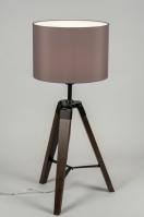 tafellamp 10303: modern, retro, hout, donker hout