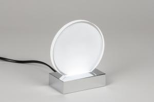tafellamp 11005: modern, design, wit, mat