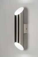 wandlamp 11054: modern, design, staalgrijs, staal rvs