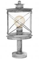 buitenlamp 11109: eigentijds klassiek, landelijk, rustiek, grijs