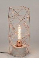 tafellamp 11156: modern, roodkoper, beton, metaal
