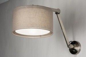 wandlamp 30618: modern, staal , rvs, stof