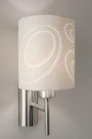 wandlamp 67340: modern, retro, staal , rvs