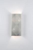 wandlamp 70702: modern, staal , rvs, rechthoekig