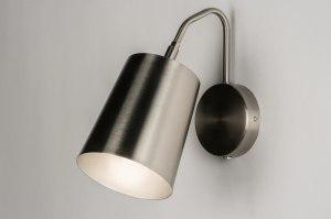 wandlamp 72322: modern, eigentijds klassiek, landelijk, rustiek