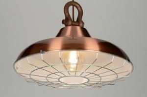 hanglamp 88178: modern, retro, industrie, look