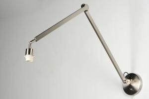 wandlamp 88800: modern, design, staal , rvs