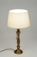 tafellamp 88887: klassiek, brons, kunststof, stof