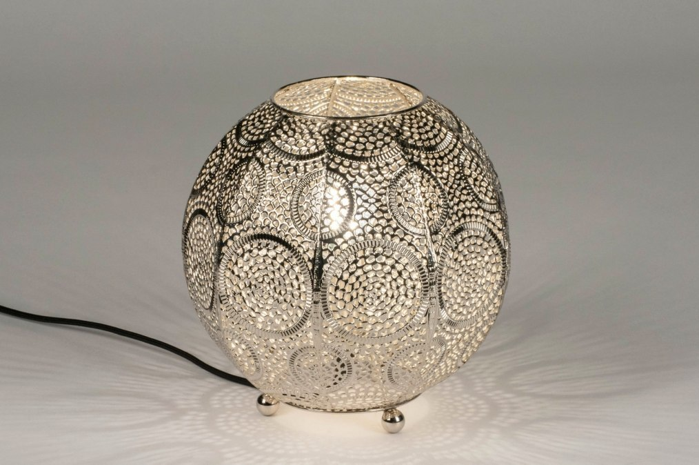 Tafellamp 12985: modern, metaal, nikkel, zilver #0