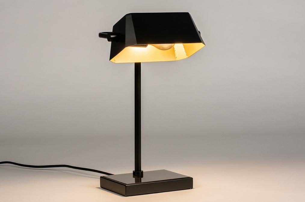 Tafellamp 14264: landelijk, rustiek, modern, eigentijds klassiek #0