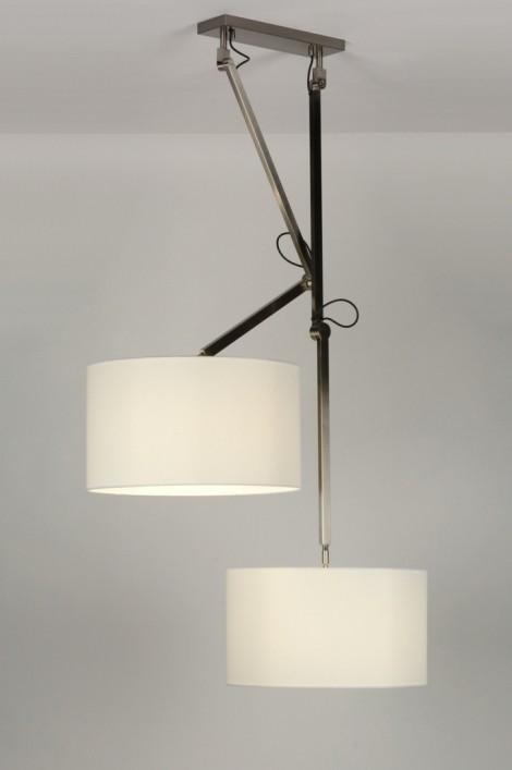 pendelleuchte 30503 modern design weiss stoff. Black Bedroom Furniture Sets. Home Design Ideas