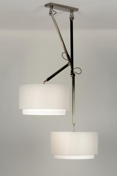 pendelleuchte 30509 modern design weiss stoff. Black Bedroom Furniture Sets. Home Design Ideas