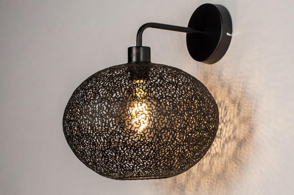 Wandlamp 73947: modern, metaal, zwart, mat #0
