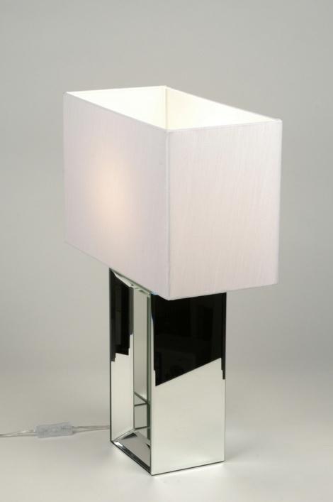 tischleuchte 88221 modern laendlich rustikal weiss stoff. Black Bedroom Furniture Sets. Home Design Ideas