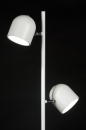 lampadaire-10599-moderne-design-blanc-acier-rond