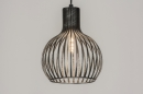 Pendelleuchte-11456-modern-Industrielook-coole_Lampen_grob-anthrazit-Metall