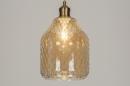 Pendelleuchte-11516-modern-zeitgemaess_klassisch-laendlich_rustikal-Retro-braun-Bronze_rostbraun-Gelb-Glas
