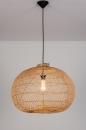 Hanglamp 12464: modern, retro, riet, hout #1