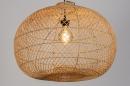 Hanglamp 12464: modern, retro, riet, hout #4