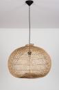 Hanglamp 12464: modern, retro, riet, hout #6