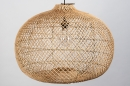 Hanglamp 12464: modern, retro, riet, hout #8
