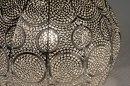 Tafellamp 12986: modern, metaal, nikkel, zilvergrijs #5